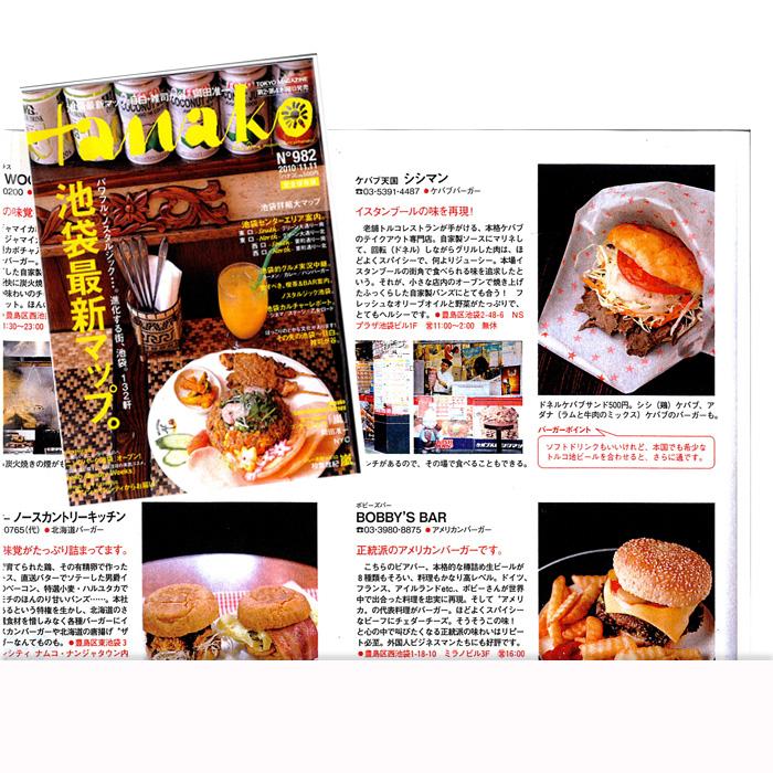 2010.11.11Hanako